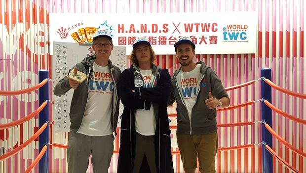Hire-World-Thumb-Wrestling