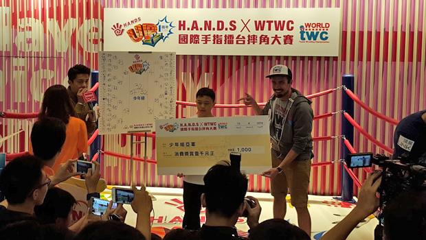Thumb-Wrestling-Teens-Hong-Kong-Final
