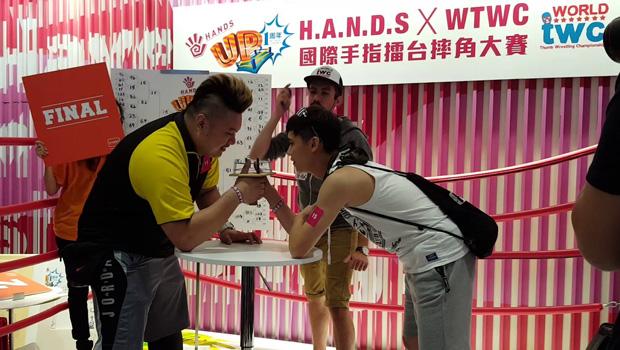 WTWC-Hong-Kong